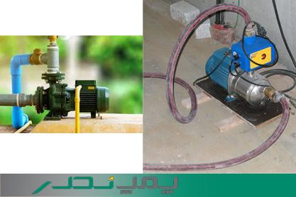 کاربرد پمپ آب خانگی